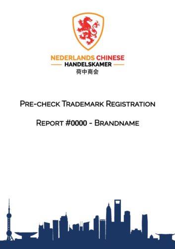 vooronderzoek merkregistratie   Nederlands Chinese Handelskamer